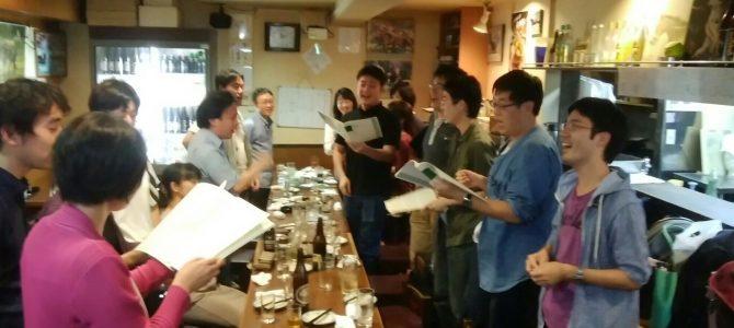 【わをん番外編】発音特訓ビギャーン!
